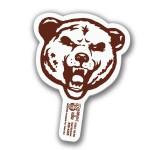 Hand Fan - Bear
