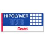 Hi-Polymer White Eraser
